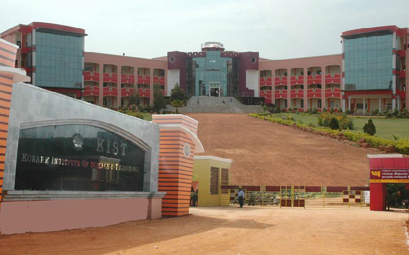 kist_front_pic-bhubaneswar