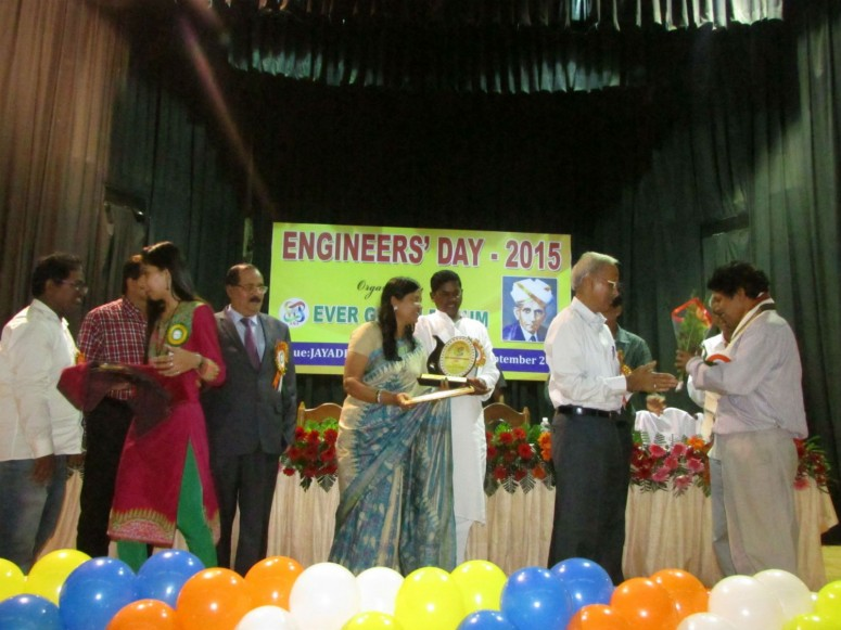 engineers-day-bhubaneswar